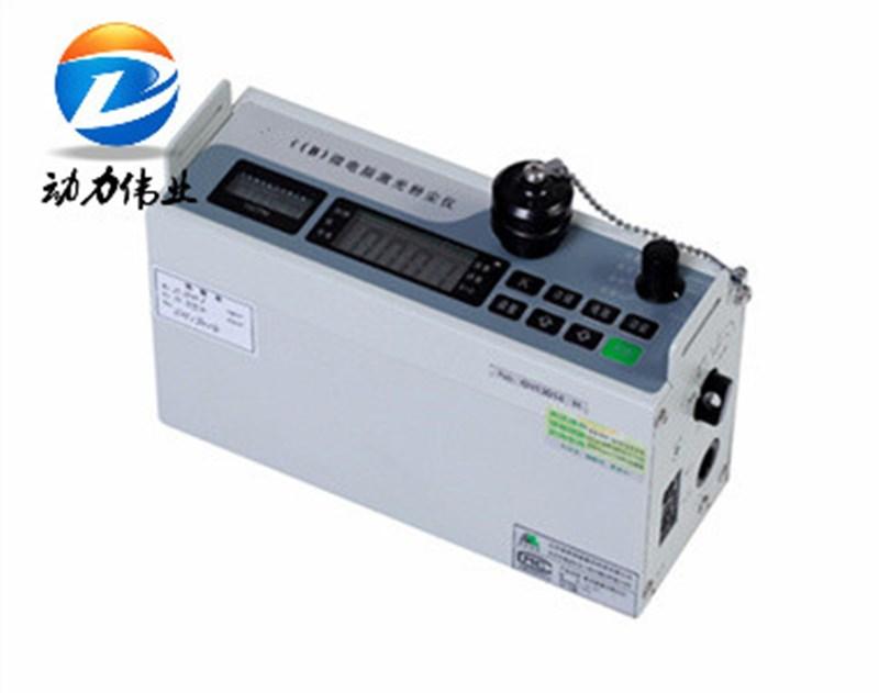 DL-3C微电脑激光粉尘仪/金属测量仪/车间粉尘检测仪(带报警)