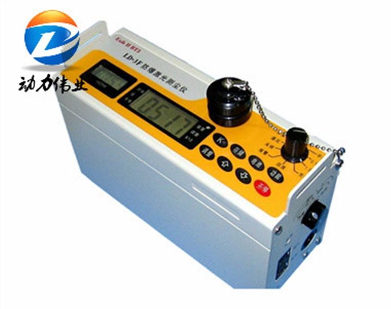 LD-3F袖珍型电脑激光粉尘仪|防爆粉尘检测仪