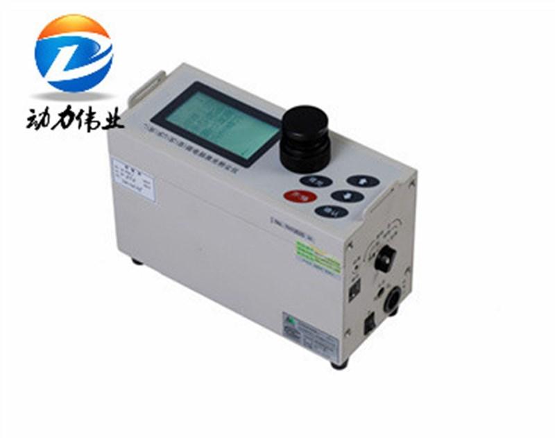 DL-5C激光粉尘仪/粉尘浓度检测仪/粉尘测定仪