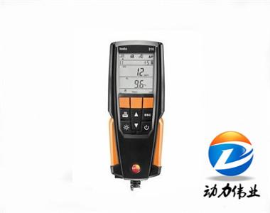 德国德图testo320高效烟气分析仪