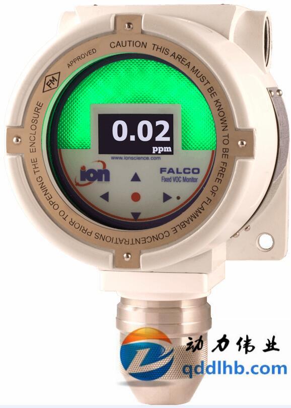 FALCO法尔考固定式VOC在线监测仪