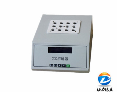 DL-701K型COD快速消解器