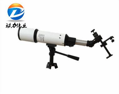 DL-LGM612 数码测烟望远镜