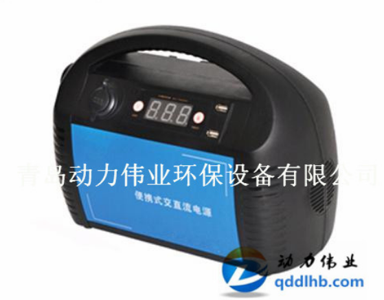 DL-G50便携式智能交直流移动电源