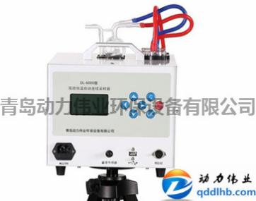 DL-6600双路烟气采样器