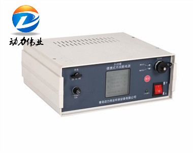 DL-E20便携式交直流电源(20AH)