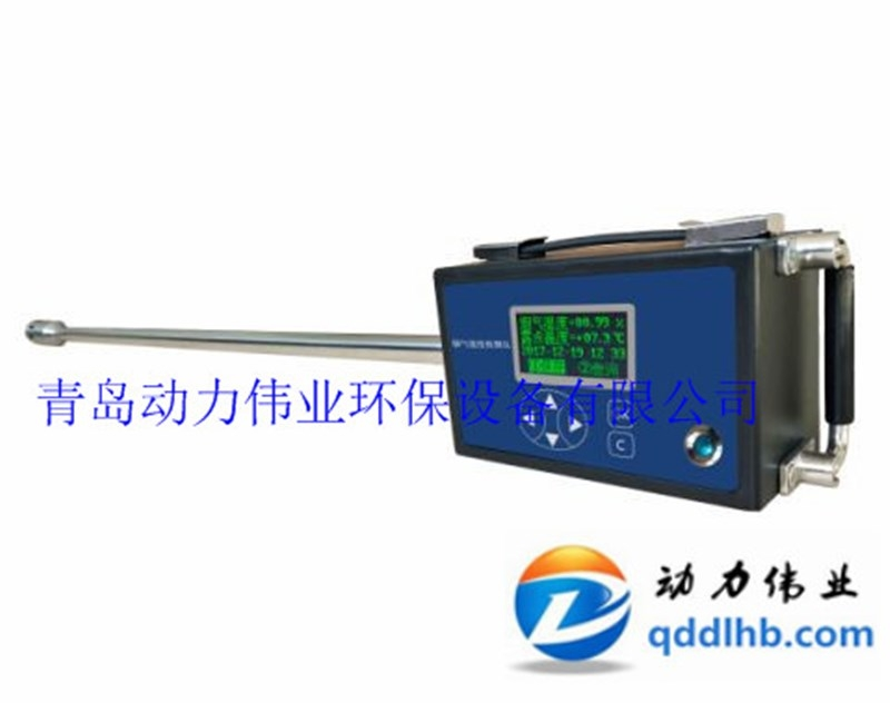 DL-S60阻熔法烟气湿度检测仪
