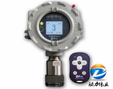 美国华瑞FGM-3300固定式有毒气体检测仪