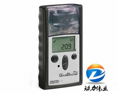 美国英思科GasBadge Pro便携式单一气体检测仪