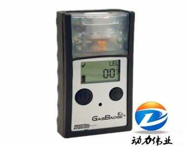 林芝美国英思科GB90单一可燃气体检测仪