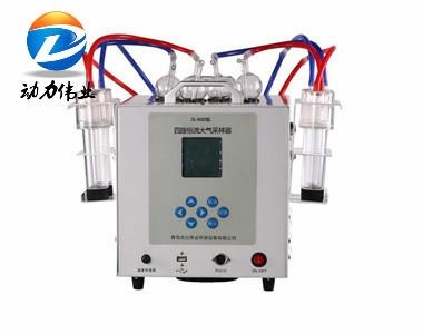 DL-6200(S)型四路恒温恒流空气/智能TSP综合采样器
