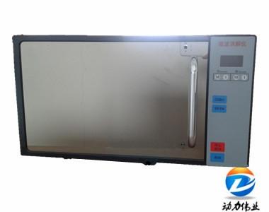 林芝DL-701W型COD微波消解仪