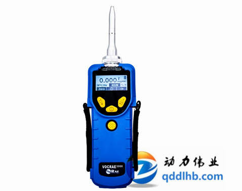 林芝美国华瑞PGM7380型VOC检测仪