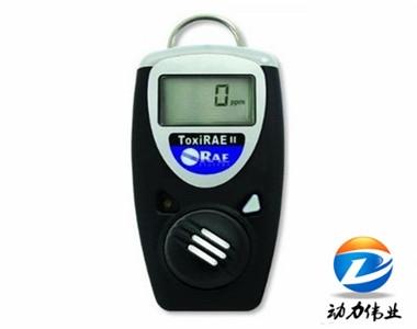 美国华瑞PGM-1100有毒气体检测仪