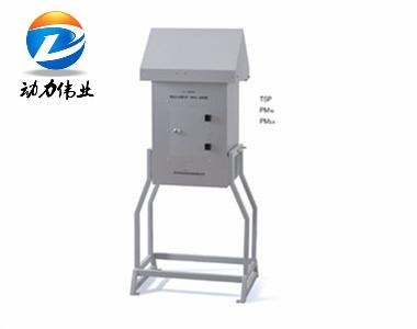 DL-6100D智能大流量TSP采样器