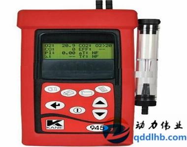 英国凯恩KM945烟气分析仪