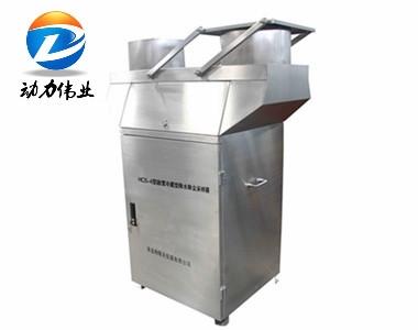 DL-RSC3型冷藏型降水降尘采样器