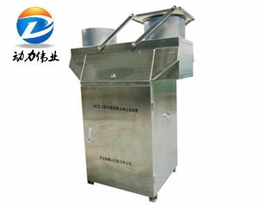 DL-RSC2型降水降尘自动采样器