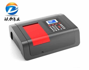 林芝V1500扫描型可见分光光度计