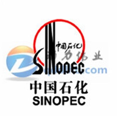 中国石化某炼油厂采购红外测油仪案例