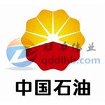 中国石油长庆油田采购烟气分析仪案例