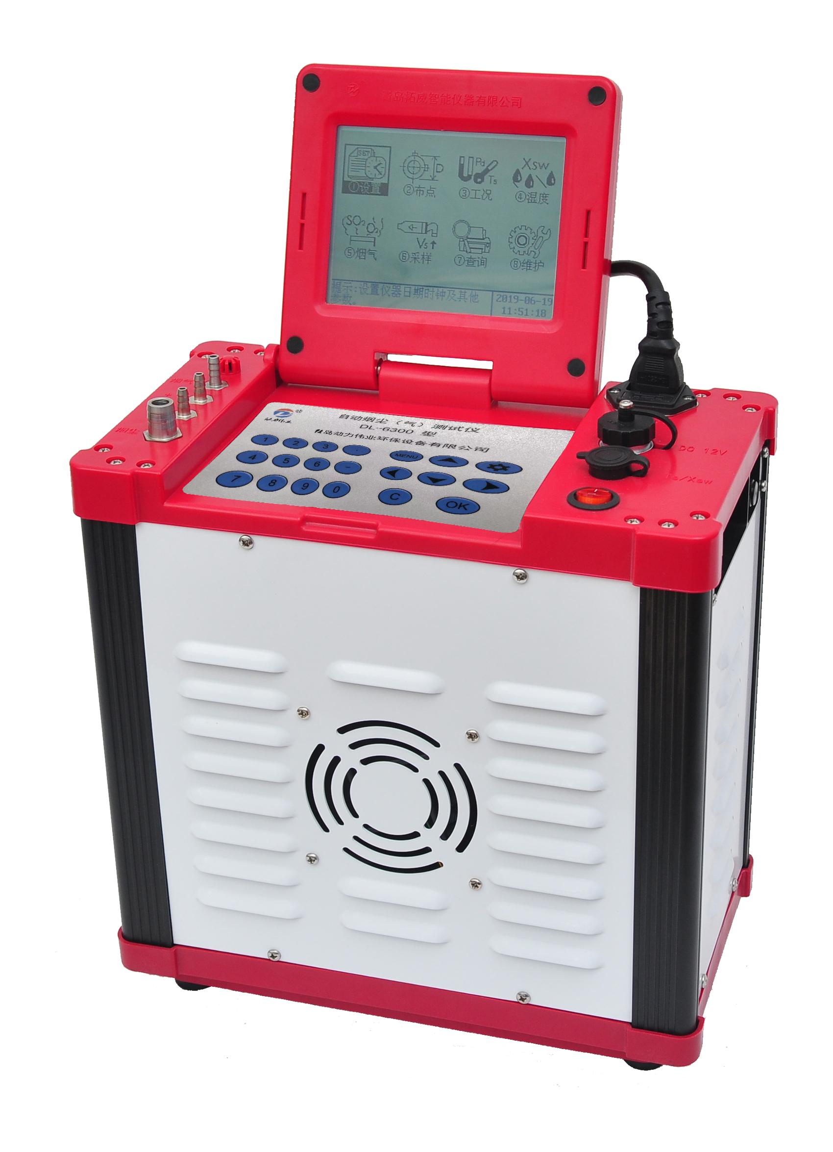 DL-6300烟尘烟气测试仪.jpg