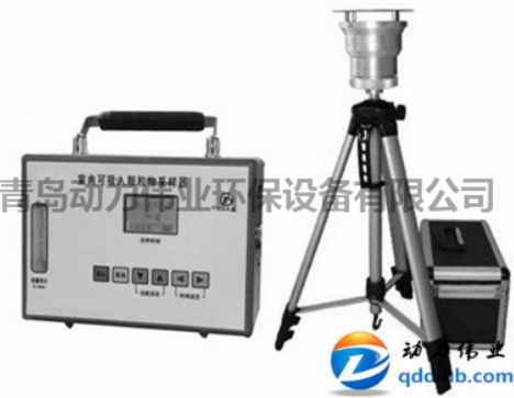 DL-6008室内可吸入颗粒物采样器.png
