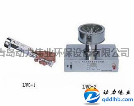 LWC-1型、LWC-2型空气微生物采样器浮游菌采样器.png