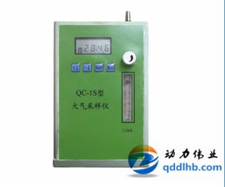 QC-1S大气采样器