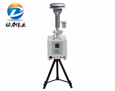 DL-6100X型小流量颗粒物采样器