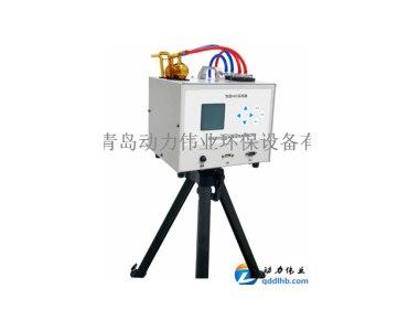 DL-6000S型双路VOCs采样器