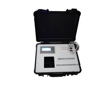 DL-SY8100 便携式红外分光测油仪