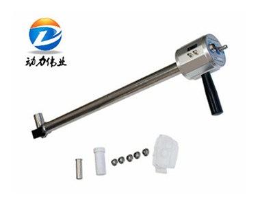 DL-Y11型油烟取样管