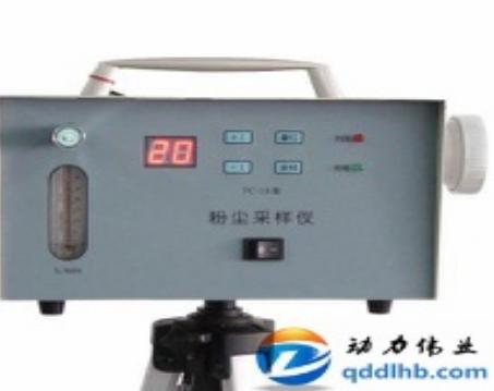 FC-1A粉尘采样仪|单气路采样器