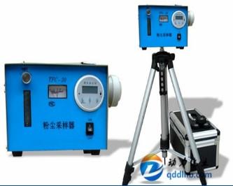 TFC-30粉尘采样器/单气路采样器