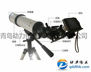 QT203A林格曼数码测烟望远镜