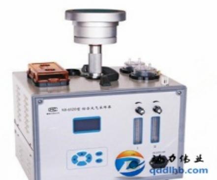 DL-6120型综合大气采样器