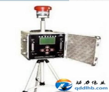 DL-20B尘毒采样器