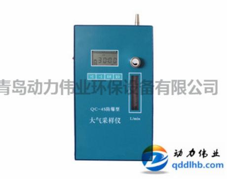 QC-4(S)大气采样器/防爆型采样器