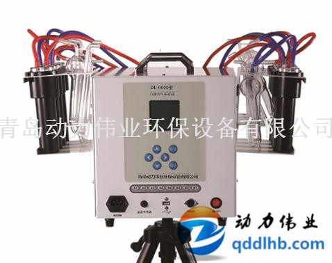 河南DL-6000型八路大气采样器