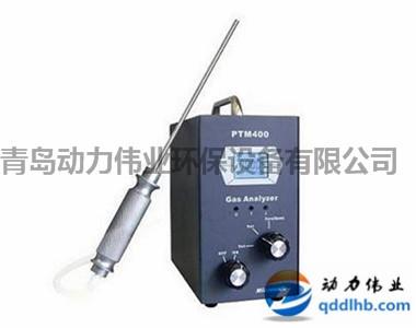 PTM400-CH2O 甲醛分析仪
