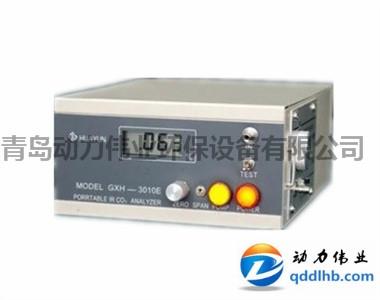 林芝GXH-3010E便携式红外线CO2分析仪