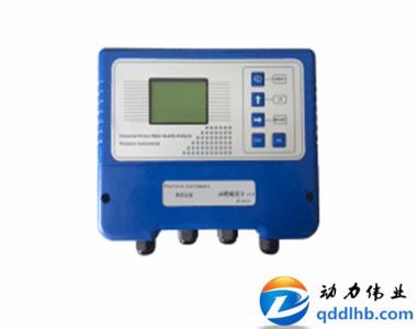 林芝DL-ZDZ系列在线浊度仪