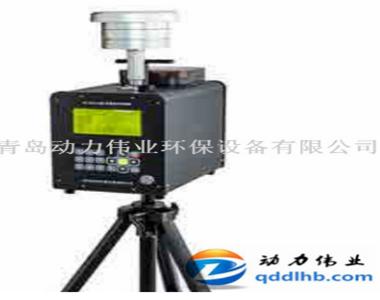 DL-6100C型环境多功能颗粒物采样器