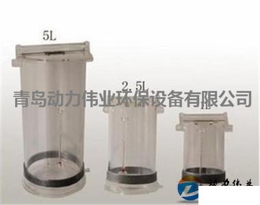 DL-900型有机玻璃采样器