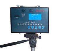 CCZ-1000直读式测尘仪|矿用防爆粉尘仪|粉尘检测仪