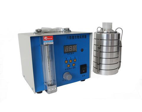 DL-6W型空气微生物采样器
