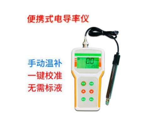 河南DL-TDS100便携式电导率