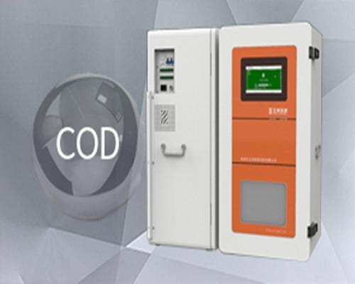 河南WQ1000型CODcr(铬法COD)水质在线分析仪