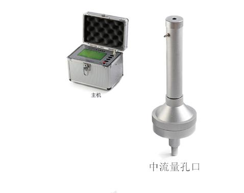 DL-6520型孔口流量计